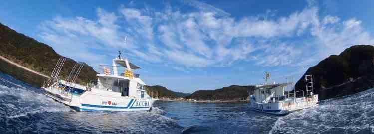 出港時間変更のお知らせ | 串本でのダイビングは南紀シーマンズクラブ